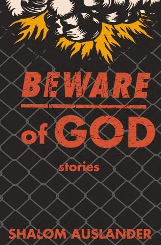 9780330442046: Beware of God