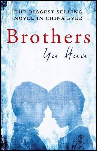 Brothers: Hua, Yu