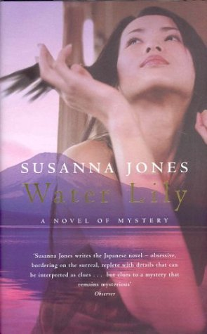 9780330485821: WATER LILY: A Novel of Mystery