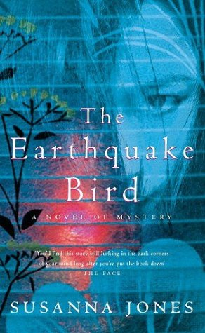 9780330490863: The Earthquake Bird