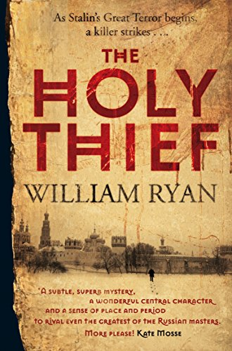 9780330508407: The Holy Thief (The Korolev Series)