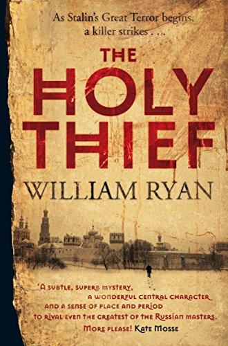 9780330508407: Holy Thief (The Korolev Series)