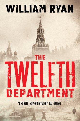 9780330508483: The Twelfth Department: Korolev Mysteries Book 3