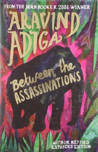 9780330532846: Between The Assassinations