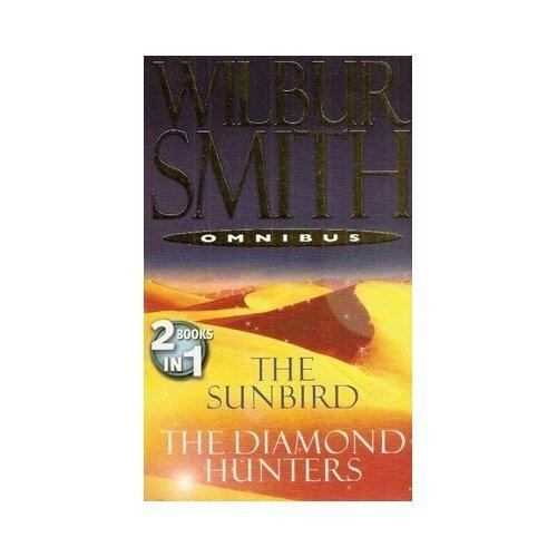 9780330545525: SUNBIRD DIAMOND HUNTERS DUO SPL