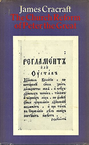 9780333101988: Church Reform of Peter the Great