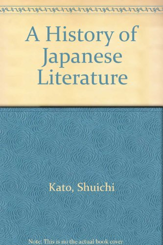 9780333362679: A History of Japanese Literature