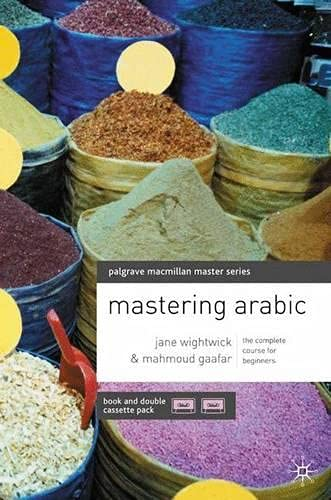 9780333533703: Mastering Arabic [Book & Double Cassette Pack]