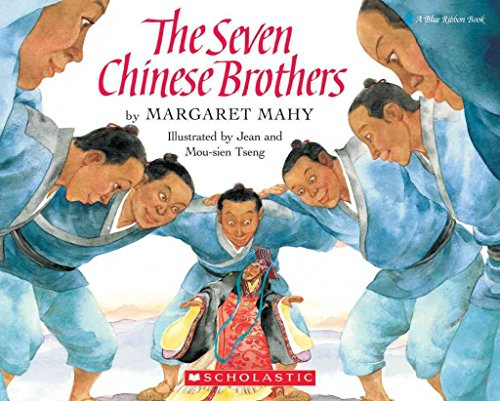 9780333566091: The Seven Chinese Brothers (Picturemacs)