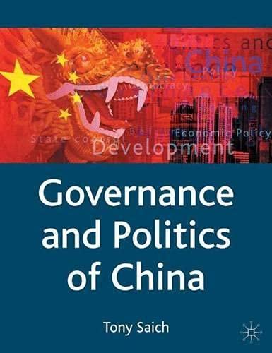 9780333594872: Governance and Politics of China (Comparative Government and Politics)
