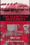 9780333800232: The Search for Modernity: Chinese Intellectuals and Cultural Discourse in the Post-Mao Era