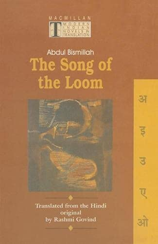 The Song of the Loom (Modern Indian: Abdul Bismillah