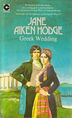 9780340162286: Greek Wedding (Coronet Books)