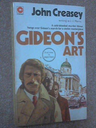 9780340178591: Gideon's Art