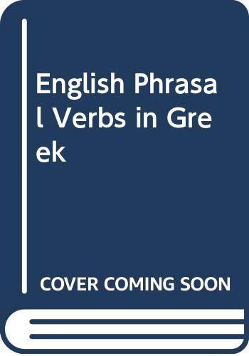English Phrasal Verbs in Greek: Khalaili, Kamal
