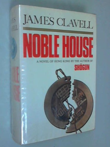 9780340259542: NOBLE HOUSE