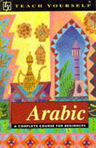 9780340275825: Arabic (Teach Yourself)
