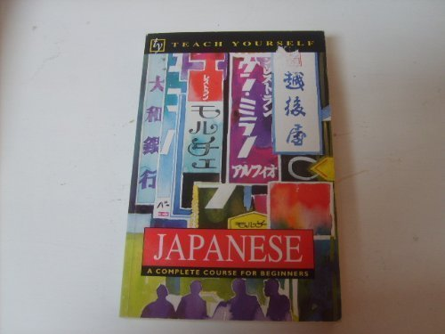 9780340492451: Japanese (Teach Yourself) (English and Japanese Edition)