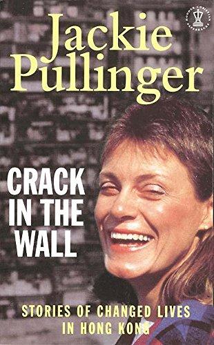 9780340694497: Crack in the Wall (Hodder Christian Paperbacks)