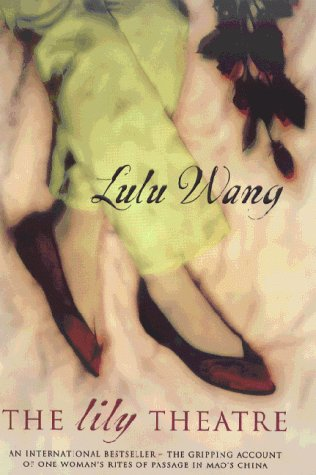 The Lily Theatre: Lulu. Translated by Hester Velmans. Wang