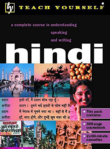 9780340758175: Teach Yourself Hindi: Book and Cassette Pack: A Complete Course in Understanding, Speaking and Writing