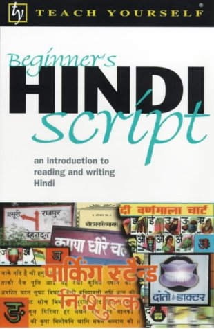9780340772478: Tys Beginners Hindi Script