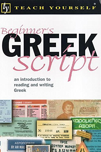 9780340779729: Beginner's Greek Script (Teach Yourself)