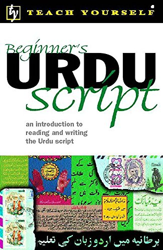 9780340779880: Teach Yourself Beginner's Urdu Script New Edition (TYL)