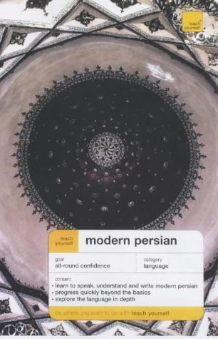 9780340802656: Teach Yourself Modern Persian (Teach Yourself Complete Courses)