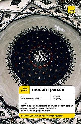 9780340802663: Modern Persian/Farsi (Teach Yourself Languages)