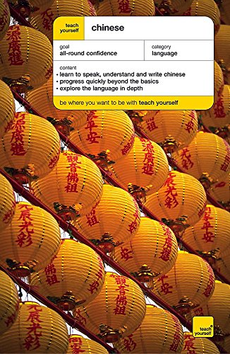9780340804674: Teach Yourself Chinese (Teach Yourself Complete Courses)