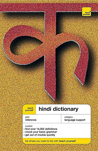9780340811931: Teach Yourself Hindi Dictionary (Teach Yourself Dictionaries) (English and Hindi Edition)