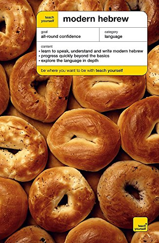 9780340812860: Teach Yourself Modern Hebrew (Teach Yourself Languages)