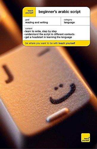 9780340860168: Beginner's Arabic Script (Teach Yourself Beginner's Scripts)