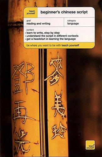 9780340860175: Beginner's chinese script (Teach Yourself Beginner's Scripts)