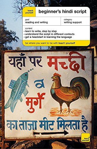 9780340860229: Teach Yourself Beginner's Hindi Script