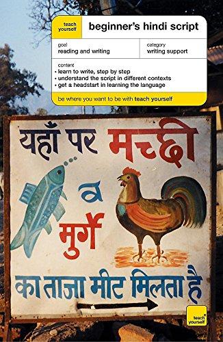 9780340860229: Teach Yourself Beginner's Hindi Script (Teach Yourself Beginner's Script Series) (Hindi Edition)