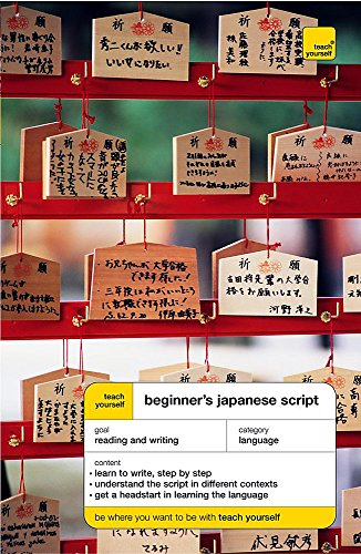 9780340860243: Teach Yourself Beginner's Japanese Script (Teach Yourself Beginner's Script Series)