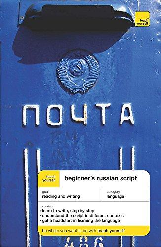 9780340860267: Teach Yourself Beginner's Russian Script (Teach Yourself Beginner's Script Series) (Russian Edition)