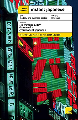 9780340867068: Instant Japanese (Teach Yourself Languages)