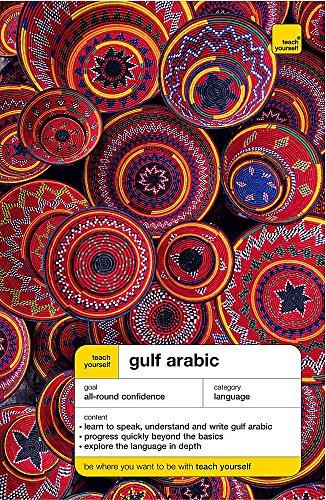 9780340868010: Teach Yourself Gulf Arabic (Teach Yourself Complete Courses)