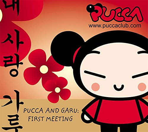 9780340893937: Pucca and Garu: First Meeting (Pucca)