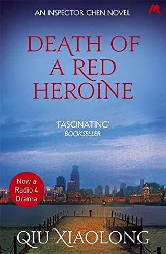 9780340897508: Death of a Red Heroine: Inspector Chen 1