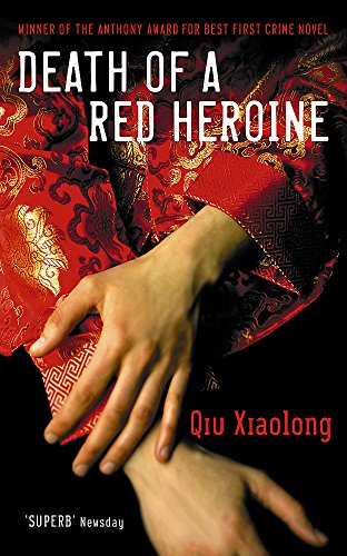9780340897515: Death of a Red Heroine: Inspector Chen 1