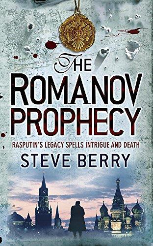 9780340899311: The Romanov Prophecy