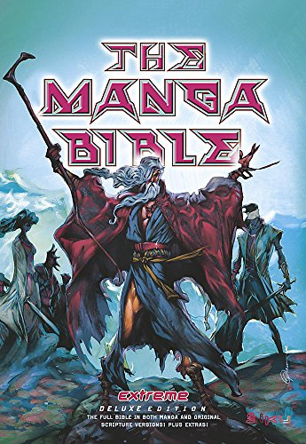 9780340910467: The Manga Bible - Extreme (Deluxe Edition)