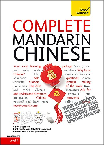 TEACH YOURSELF COMPLETE MANDARIN CHINESE: Scurfield, Elizabeth
