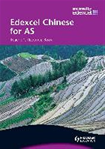 9780340967867: Edexcel Chinese for AS Teacher's Resource Book