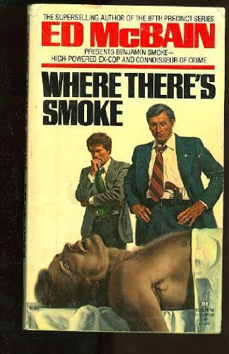 9780345254634: Where There's Smoke