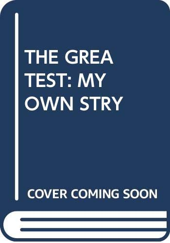 9780345286222: The Greatest: My Own Stry
